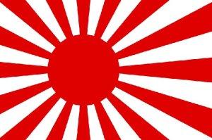 JapanRisingSunFlag